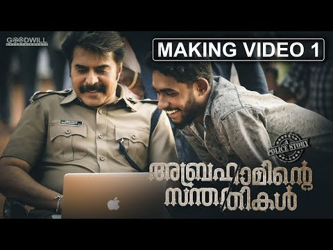 Abrahaminte Santhathikal Making Video 1 |...