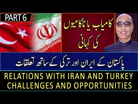 Relations With Iran And Turkey Challenges And Opportunities
