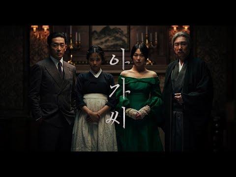 Korean Movie [The Handmaiden] 2016 MV