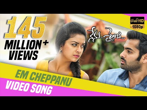 Thumbnail: Em Cheppanu Full Video Song | Nenu Sailaja Telugu Movie | Ram | Keerthi Suresh | Devi Sri Prasad