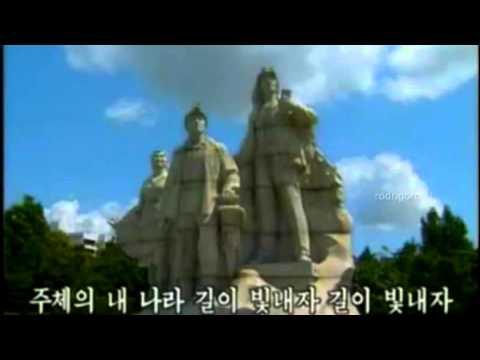 North Korea Life