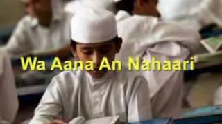 Doa Khatam Al Qur