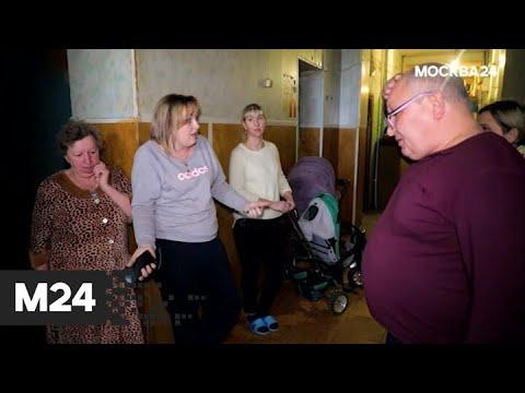 """Спорная территория"": ""тараканьи бега"" - Москва 24"