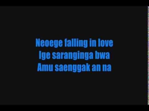 UNIQ - Falling In Love Colour Coded Lyrics