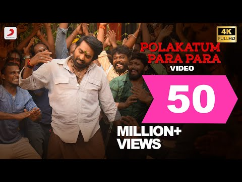 Master - Polakatum Para Para Video | Thalapathy Vijay | VijaySethupathi | Anirudh Ravichander - Sony Music South