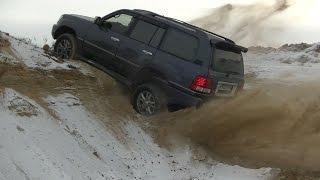 Lexus LX 470 - Даём жару Лексусу в песчаном карьере