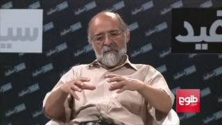 Black and White Tolo TV -مصاحبه آقاى عسكر موسوى و رسول رهين در مورد واژه افغان