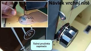 Návlek nití šicího stroje Veritas