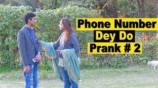 Phone Number Dey Do Prank #2 Maryam Ikram | Lahore TV | Pak | Ind | UK | USA| UAE