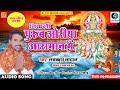 Superhot chhath Geet - Jaldi Purabe Oriya Nikali Aasman Me - Lavkush Nadan