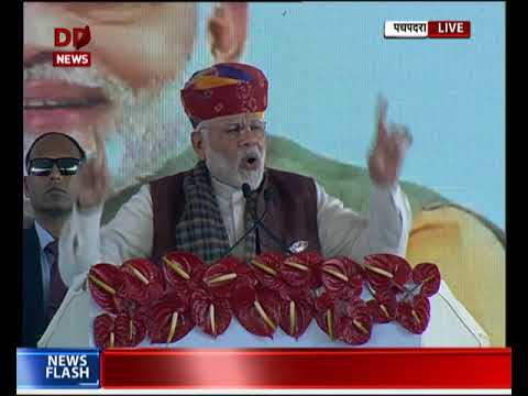PM Modi addresses a public gathering at the project commencement of oil refinery in Barmer