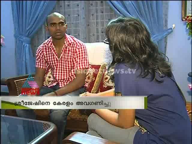 Kerala government neglect Sreejesh, Indian Hockey team Vice-Captain