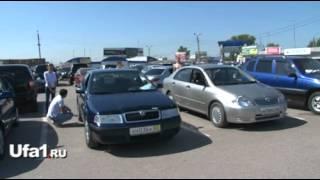 Ускорь продажу автомобиля с Ufa1.ru