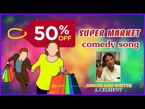 Super Bazar ‖ Comedy Song ‖ Singet A.clement ‖ Mana Telangana Folk Official
