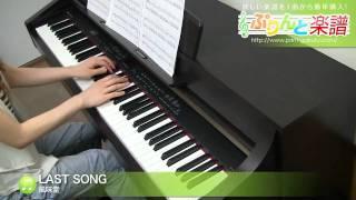 使用した楽譜はコチラ http://www.print-gakufu.com/score/detail/44268...