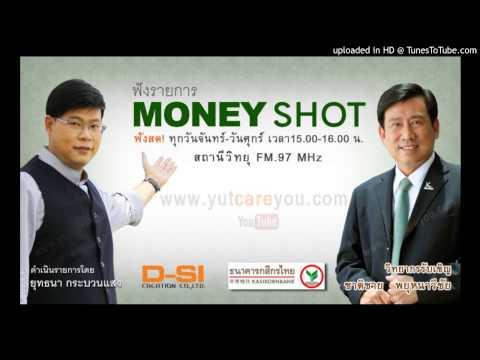 ธุรกิจ SME กับ Digital TV MS10/02/57-1