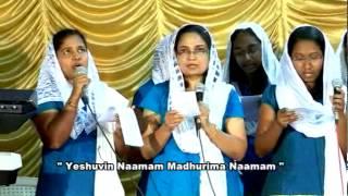 Malayalam christian song Yesuvin Namam Madhurima Namam By Pastor Shajan,Simi & Team