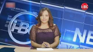 Gambar cover IBC NEWS DU 12 FEVRIER 2020