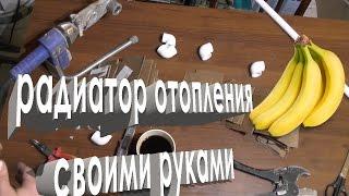 видео Фото с установки внутрипольных конвекторов своими руками