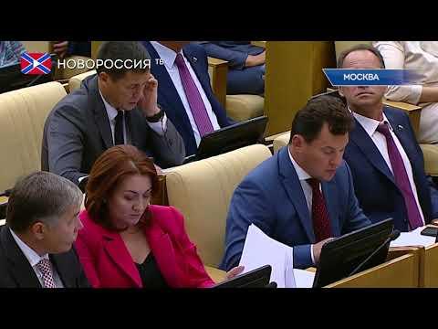 """Лента новостей на """"Новороссия ТВ"""" в 13:00 - 25 октября 2019 года"""