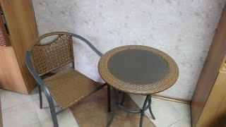 Комплект мебели из искусственного ротанга Мате(, 2017-04-07T07:13:00.000Z)