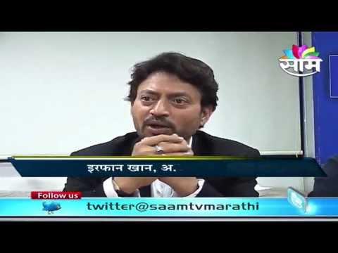 Irfan Khan & Arjun Rampal Visit Pune Sakal Times Office