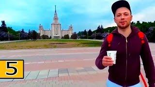 ГДЕ ЗАРОЖДАЛАСЬ SMOTRA ? Что Посмотреть в Москве без денег Старый Арбат AutoDogLIVE НИЩИЙtrip #5