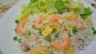 Испанский салат - Еnsalada de arroz tres delicias!