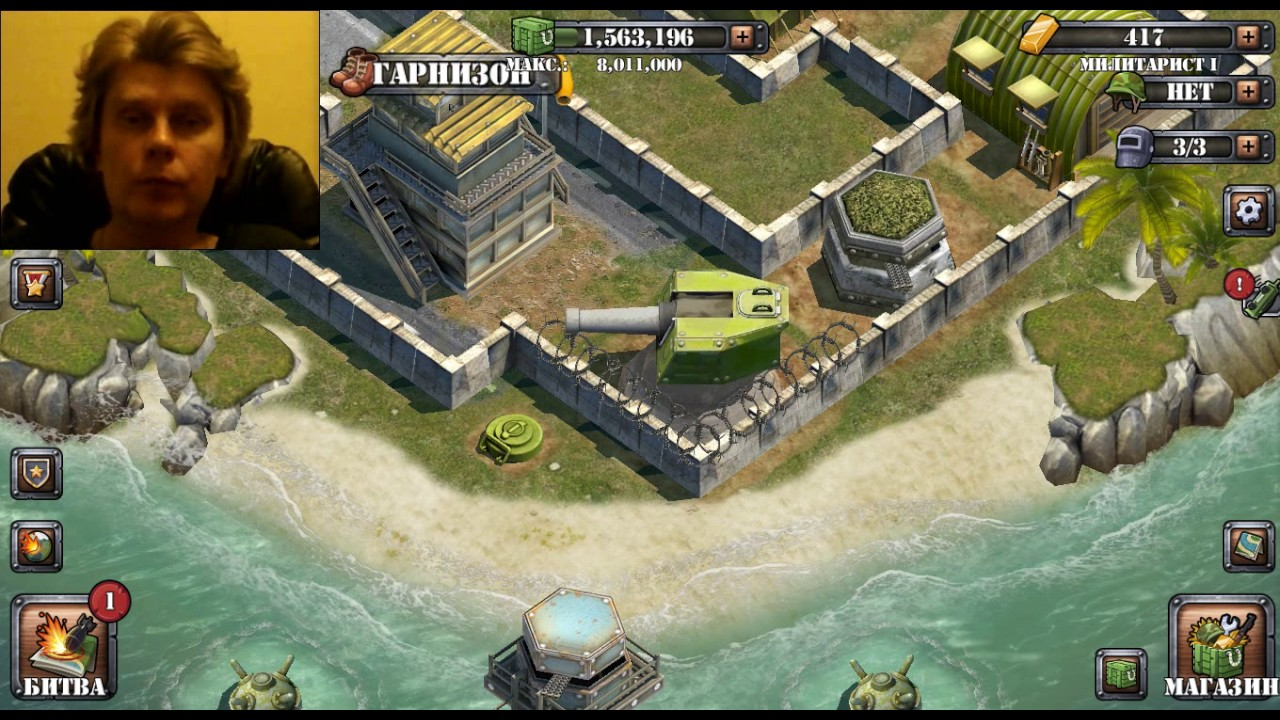 free to play online strategy games