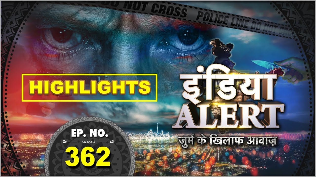India Alert | Short Episode Episode 362 | Sweety Beauty Parlor ( स्वीटी ब्यूटी पार्लर ) | Dangal TV