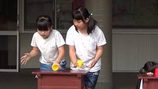 20180329兒童節慶祝大會-疊杯表演(杯子歌)