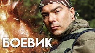 ГЕРОИЧЕСКИЙ БОЕВИК РВЕТ ИНТЕРНЕТ - Белые волки - Русский боевик - Премьера HD