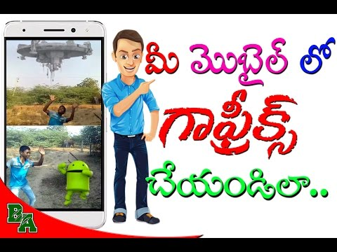 How to make graphics in android mobile app in Telugu