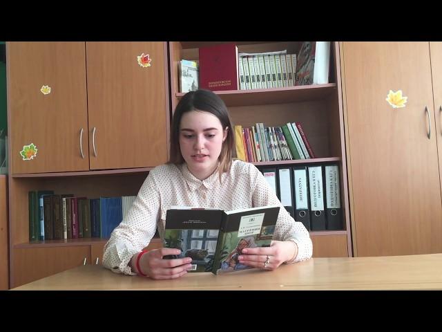 Изображение предпросмотра прочтения – ЕлизаветаСукач читает произведение «Костер и муравьи» А.И.Солженицына