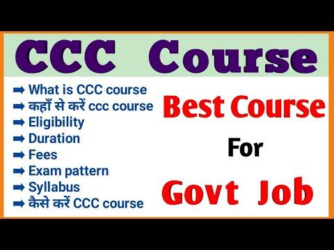 CCC Course kya