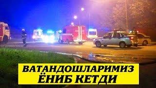 Бугун Петербургда Узбеклар Ёниб кетди