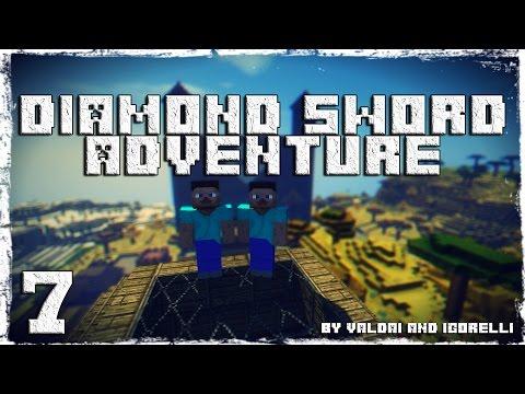 Смотреть прохождение игры [Coop] Minecraft Diamond Sword Adventure. #7: Мистический лес.