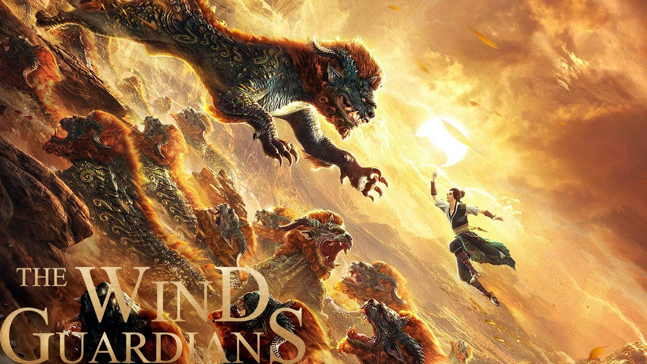 Download The Wind Guardians | Full Film | 風語咒全片 | Guiding HERO the ways of the world.