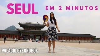VAMOS PASSEAR POR SEUL? | Coreaníssima