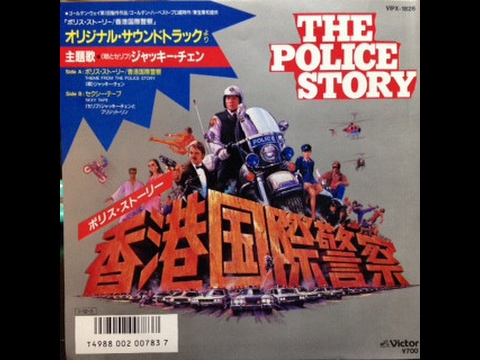 """Jackie Chan - The Hero Story (Theme To """"Police Story"""")"""