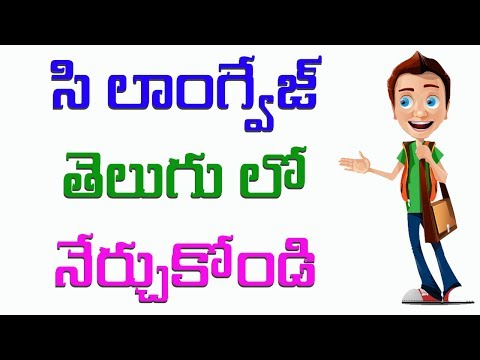 C Language in telugu Conditional Operator 17(www.timecomputers.in)