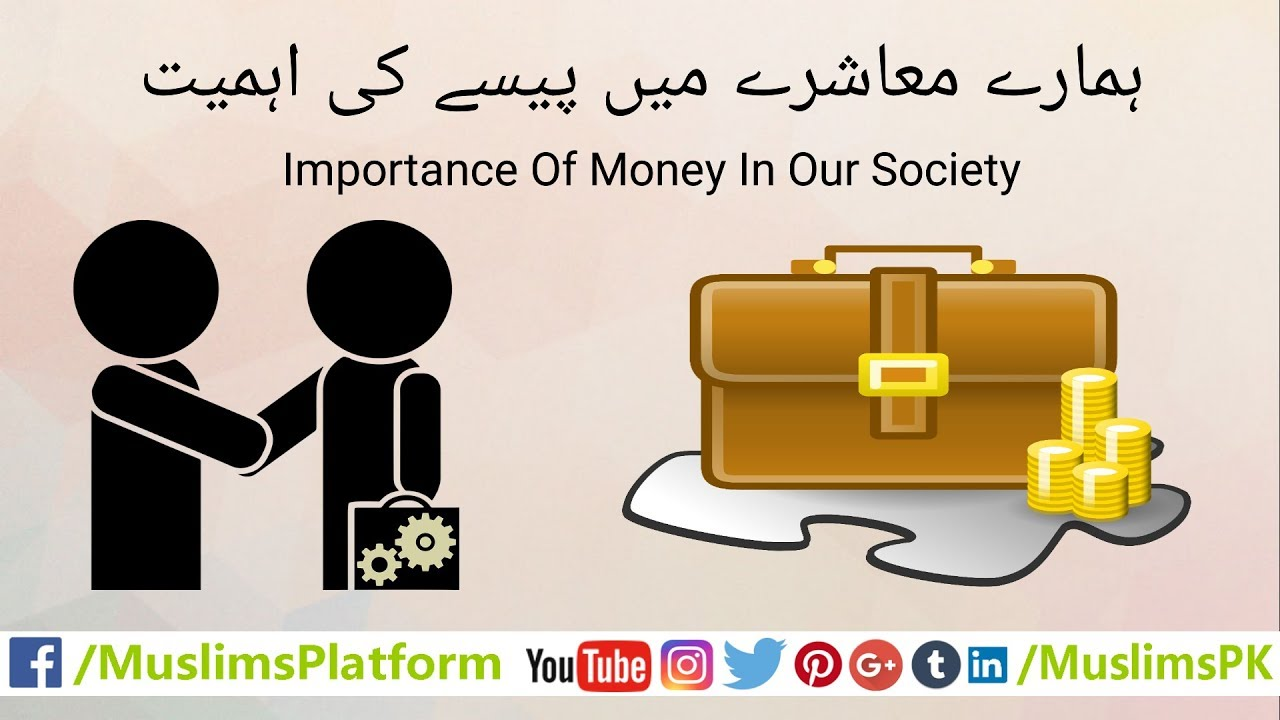 the importance of money in a Importance of money money is an essential and basic necessity in a modern economy in the beginning of human existence, human needs were so simple that they could be satisfied by barter system , ie, exchange of goods for goods.
