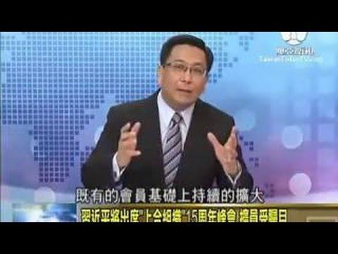 【720p版】走進台灣 2016-06-22 中.烏共同體!中國技術+速度打造一帶一路!
