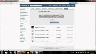 Бесплатная накрутка голосов 2012 NEW(Внимание новая версия программы находится здесь http://narod.ru/disk/52498018001.555c... Работает только с голосами.Качаем..., 2014-06-01T07:06:25.000Z)