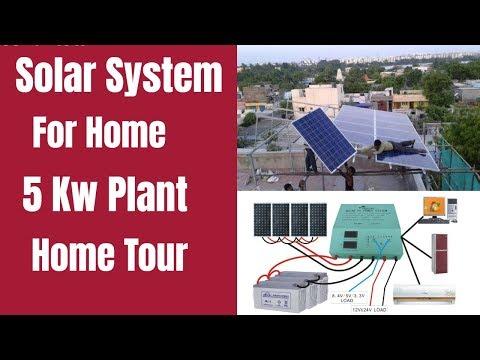 5-kw-solar-panel-setup-|-hindi/urdu-|-(bijli-bachao)-|