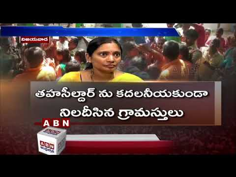 Focus On MRO Vanajakshi Controversial Comments On Farmers | ABN Telugu teluguvoice