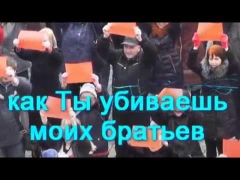 Видео, Прощальное письмо Крыма Украине1