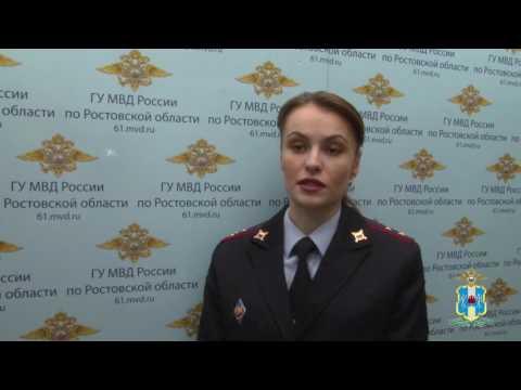 В Ростове-на-Дону полицейские задержали подозреваемых в сбыте наркотических средств