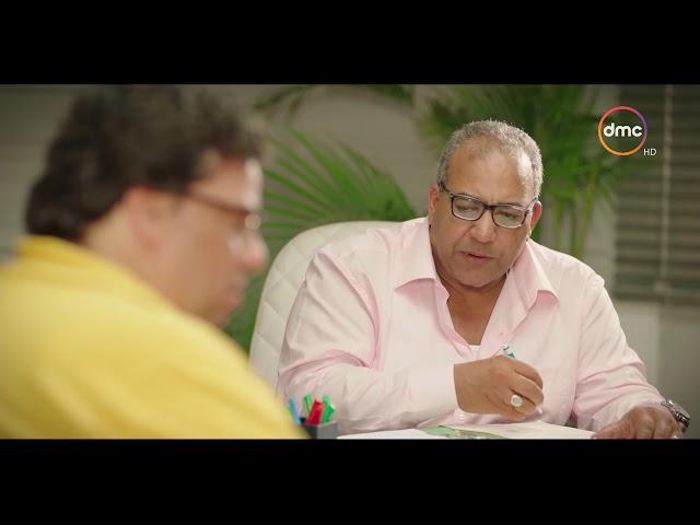 بيومى أفندى - الحلقة الـ 2 الموسم الثاني | إيمي سمير غانم | الحلقة كاملة