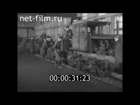 1960г. село Баландинка Аркадакский район Саратовская обл
